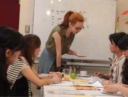 大人の英会話教室